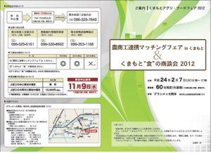 news_2011_1024_1