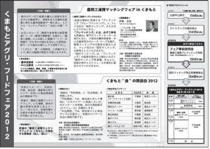 news_2011_1024_2