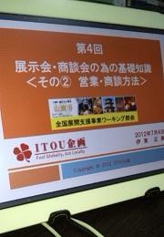news_2012_0704_1