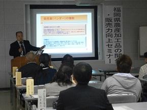 news_2012_1115_1