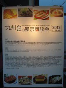 news_2012_1122_1
