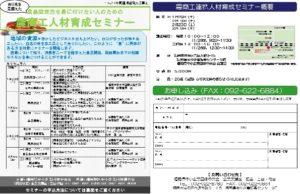 news_20120126