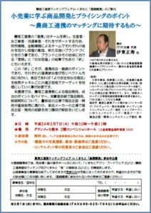 news_20120207