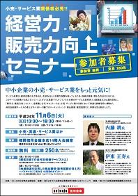 news_20121106