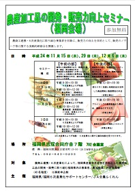 news_20121206