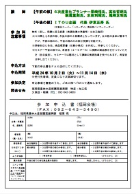 news_20121206_02