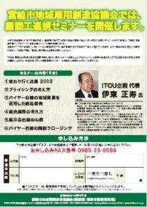 news_20130208_02