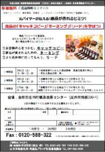 news_20130302