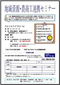 news_20130524