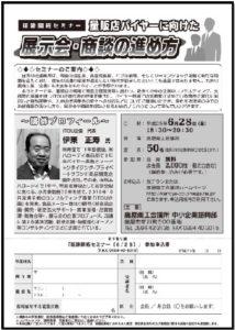 news_20130628