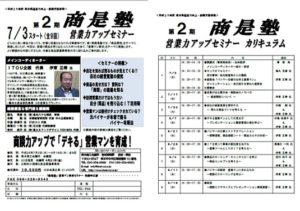 news_20130703