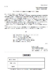 news_2013_0701_1