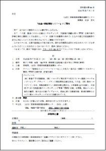 news_2013_0703_2