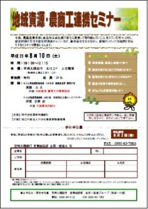 news_2013_0708_1