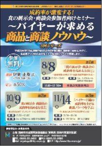 news_2013_0718_1