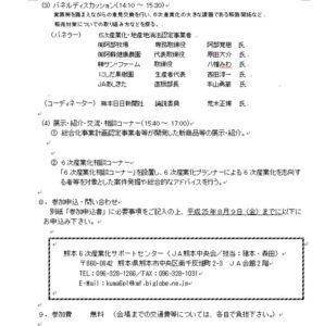 news_2013_0723_2