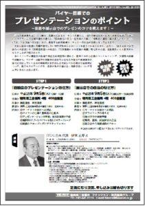 news_2013_0731_1