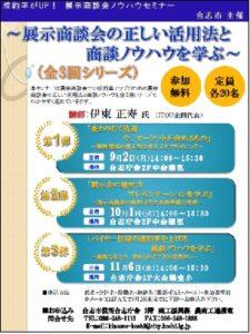 news_2013_0821_1