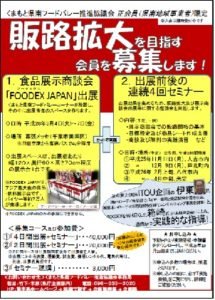 news_2013_0915_1