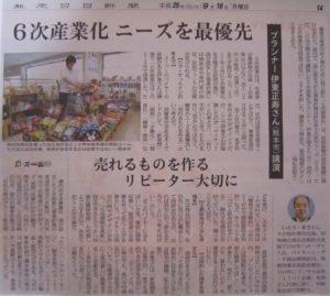 news_2013_0916_2