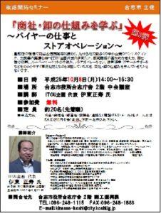 news_2013_0921_1