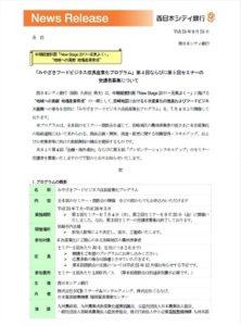 news_2013_0926_1