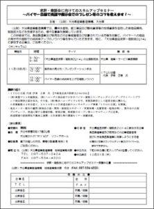 news_2013_1011_1