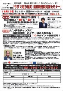 news_2013_1111_1