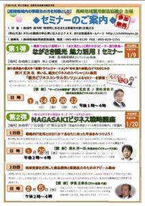 news_2013_1218_1