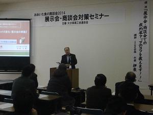news_2014_0114_1
