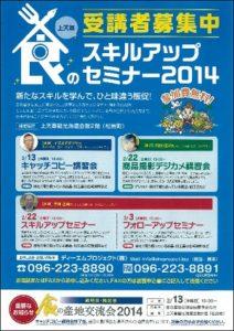 news_2014_0202_1