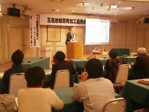 news_2014_0224_1