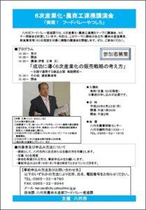 news_2014_0530_1