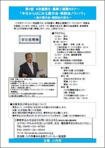 news_0726_1