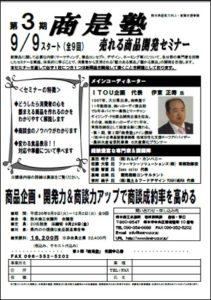 news_0728_1