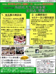 news_0729_1