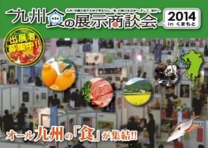 news_2014_0710_1