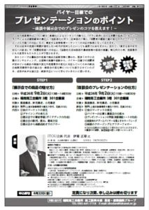 news_2014_0809_1