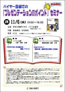 news_2014_0901_1