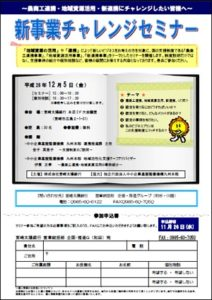 news_2014_1025_1