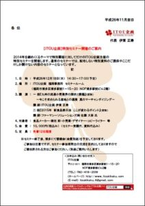 news_2014_1105_1