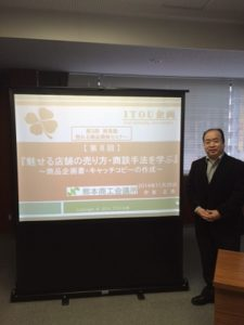 news_2014_1125_1