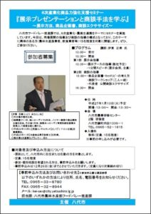 news_2014_1203_1