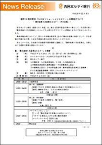 news_2014_1210_1