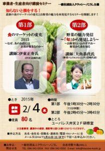 news_2015_01_11_1