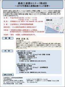 news_0327_1